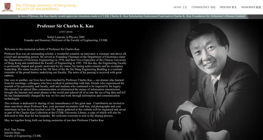 The Chinese University of Hong Kong Website